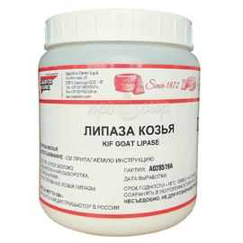 Липаза для сыра козья - банка 0,5 кг